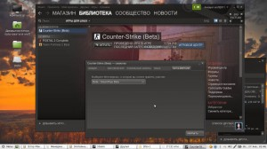 Counter-Strike 1.6 в Linux Mint 14 Nadya